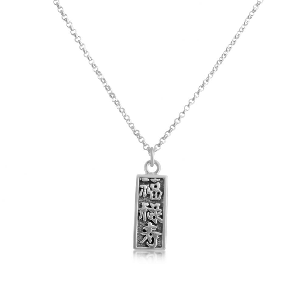 b492215f40132 925 sterling silver necklace Happiness Joy Love Chinese Character ...
