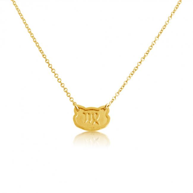 Gold plated necklace Virgo Zodiac Sign