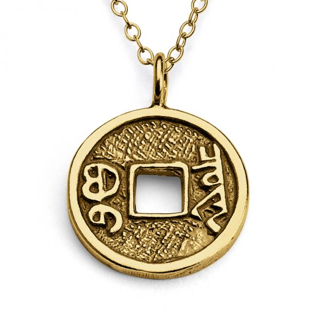 Gold plated necklace Lucky Chinese Feng Shui Coin Spiritual Double Sided