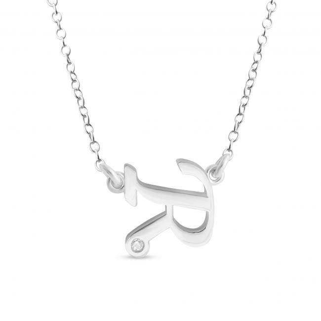 925 sterling silver necklace Initial Script Letter R with CZ Sideways