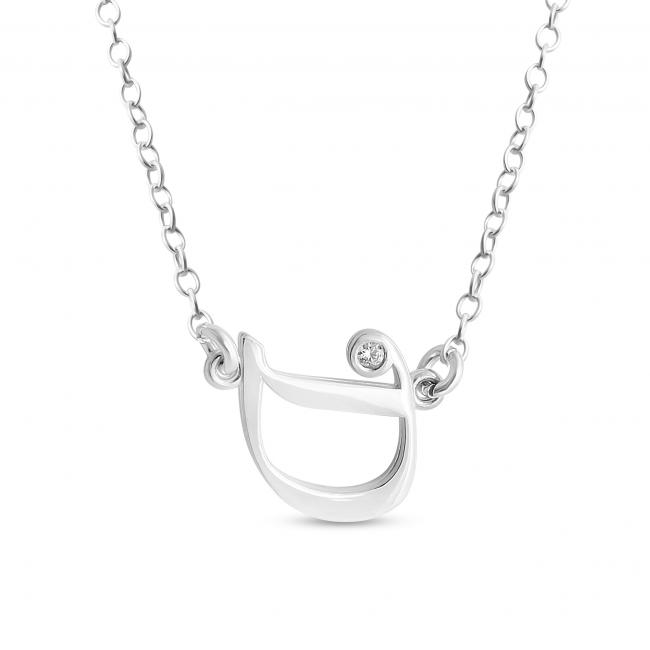 925 sterling silver necklace Initial Script Letter D with CZ Sideways