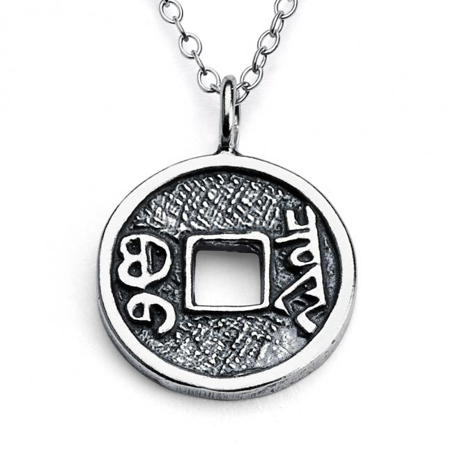 925 sterling silver necklace Lucky Chinese Feng Shui Coin Spiritual Double Sided