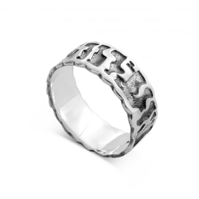 925 sterling silver ring Jewish Symbols