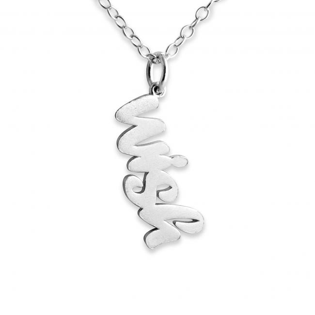 925 sterling silver necklace WISH (Script Word)