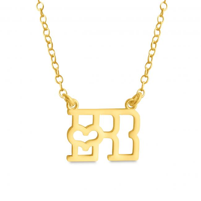 Gold plated necklace Initial Letter R with Heart Sideways