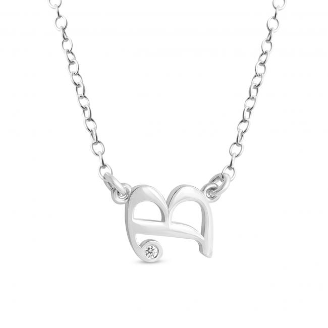 925 sterling silver necklace Initial Script Letter B with CZ Sideways