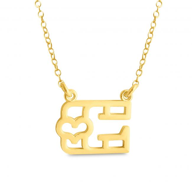 Gold plated necklace Initial Letter C with Heart Sideways