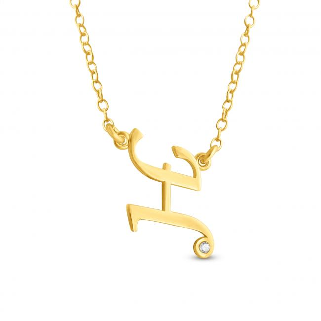 Gold plated necklace Initial Script Letter H with CZ Sideways