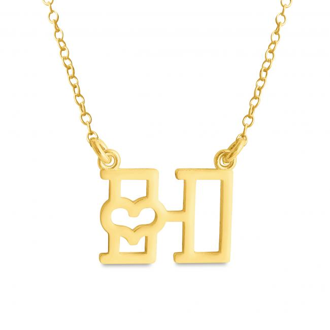 Gold plated necklace Initial Letter H with Heart Sideways