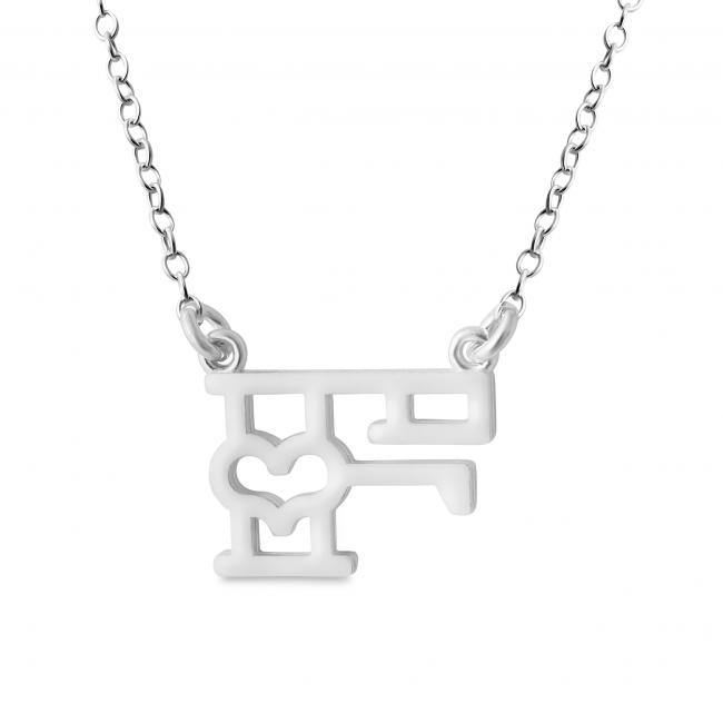 925 sterling silver necklace Initial Letter F with Heart Sideways