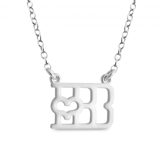 925 sterling silver necklace Initial Letter B with Heart Sideways