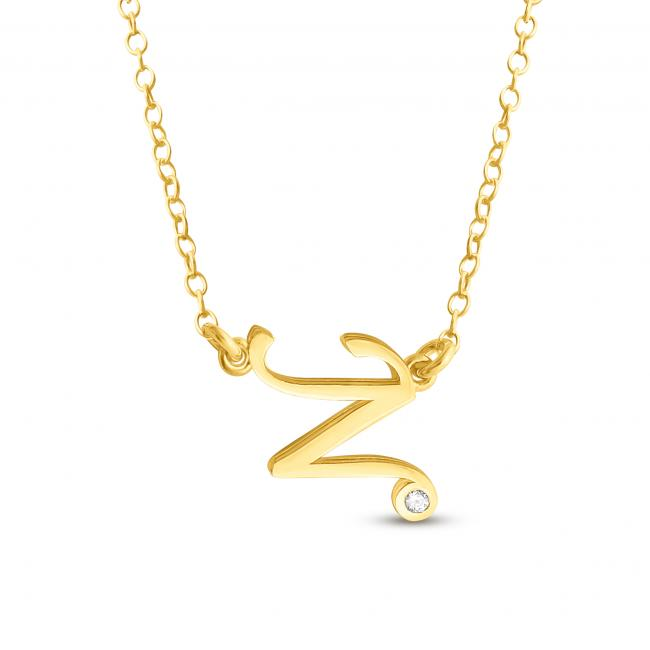 Gold plated necklace Initial Script Letter N with CZ Sideways