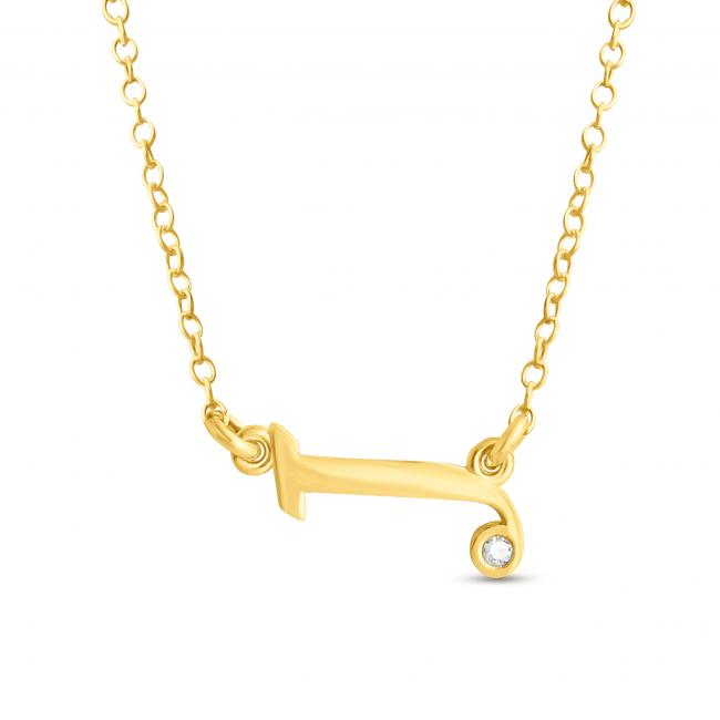 Gold plated necklace Initial Script Letter J with CZ Sideways