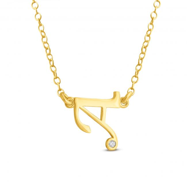 Gold plated necklace Initial Script Letter A with CZ Sideways