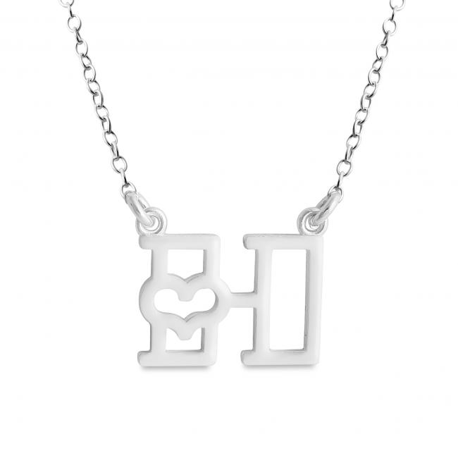 925 sterling silver necklace Initial Letter H with Heart Sideways