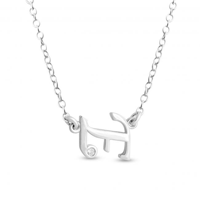 925 sterling silver necklace Initial Script Letter E with CZ Sideways