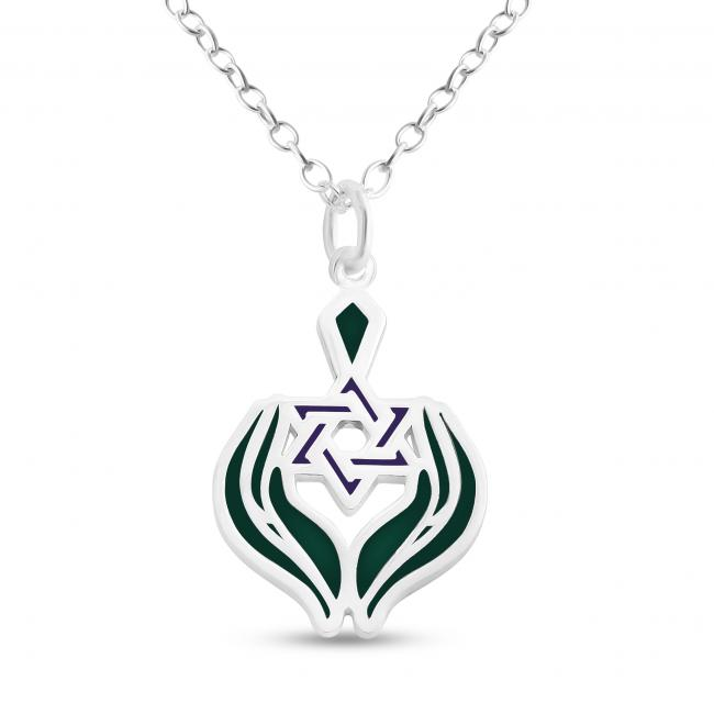 925 sterling silver necklace Hands Holding Star of David