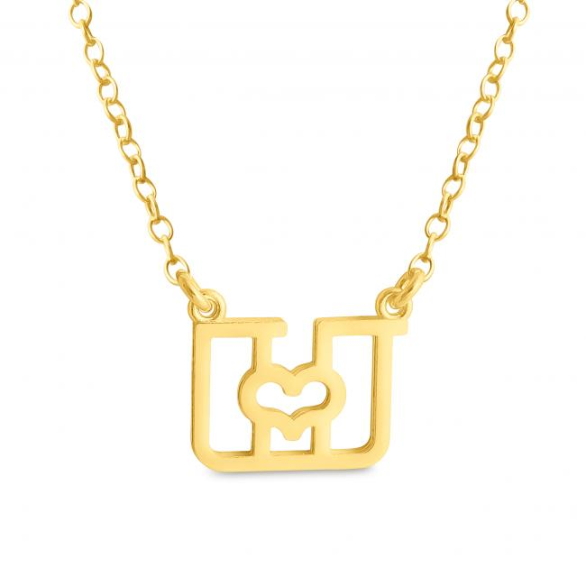 Gold plated necklace Initial Letter U with Heart Sideways