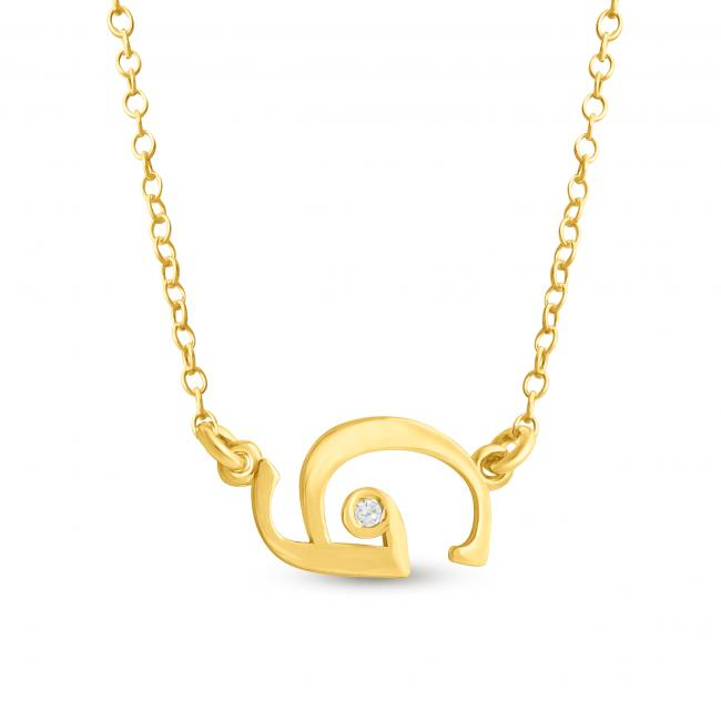 Gold plated necklace Initial Script Letter G with CZ Sideways