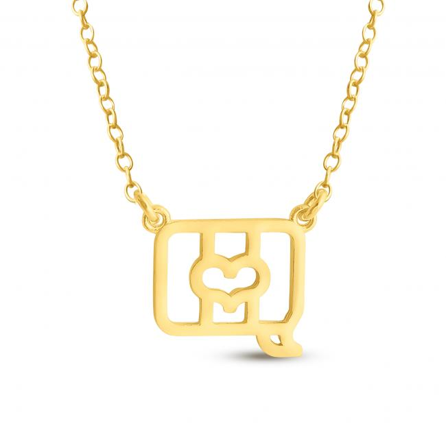 Gold plated necklace Initial Letter Q with Heart Sideways