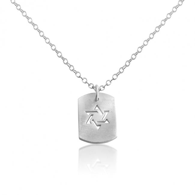 925 sterling silver necklace Star Dog Tag