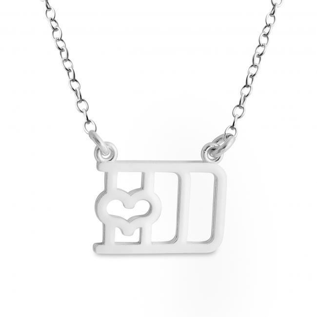925 sterling silver necklace Initial Letter D with Heart Sideways