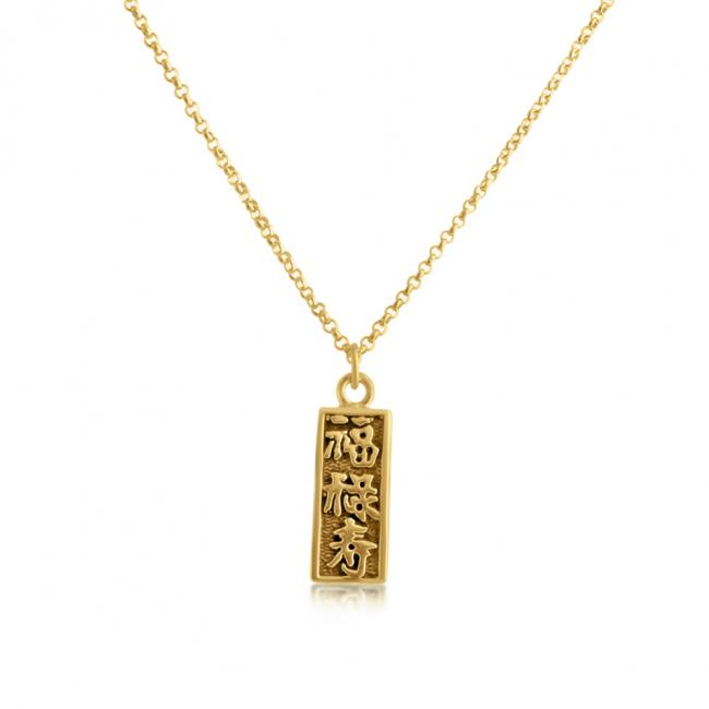 Gold plated necklace Happiness Joy Love Chinese Character Pendant