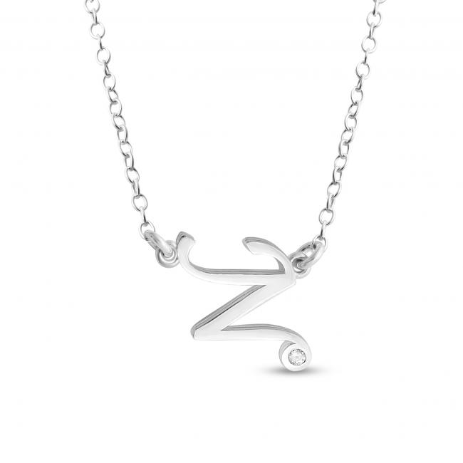 925 sterling silver necklace Initial Script Letter N with CZ Sideways