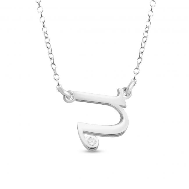 925 sterling silver necklace initial script letter u with cz sideways
