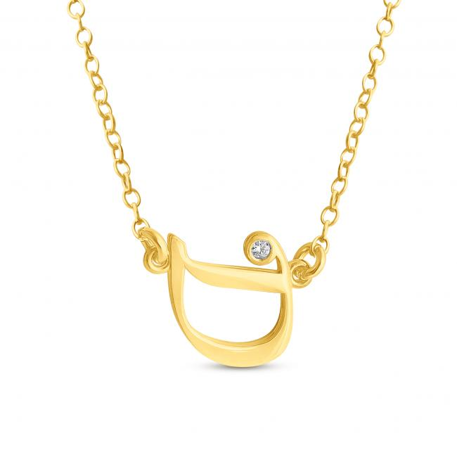 Gold plated necklace Initial Script Letter D with CZ Sideways