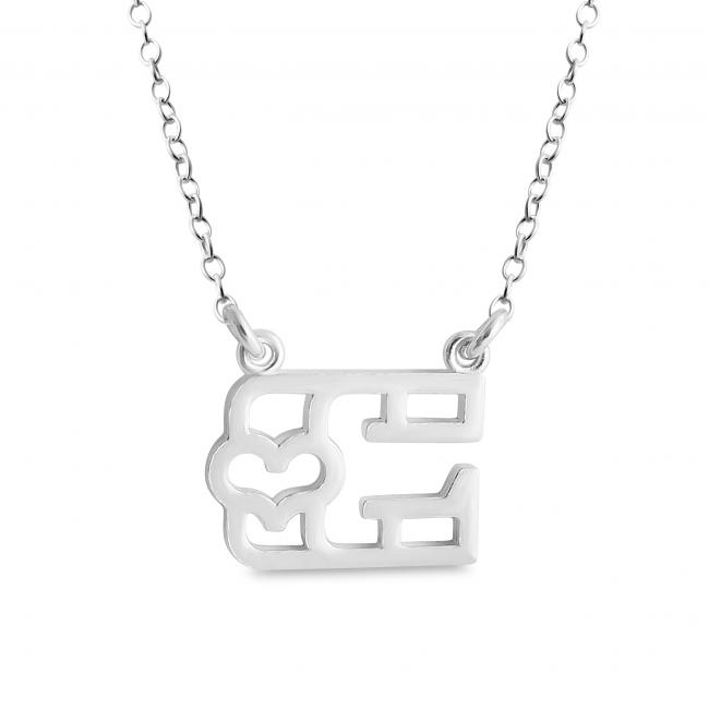 925 sterling silver necklace Initial Letter C with Heart Sideways