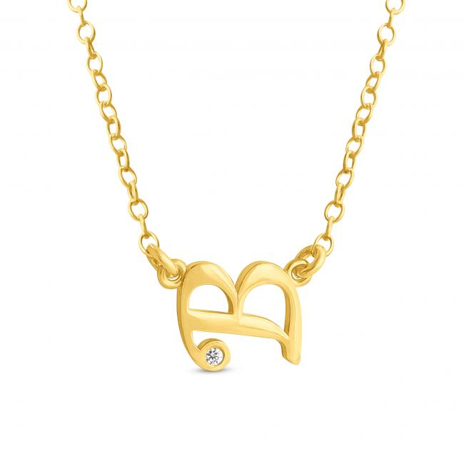 Gold plated necklace Initial Script Letter B with CZ Sideways