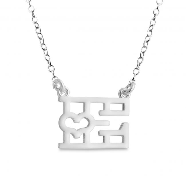 925 sterling silver necklace Initial Letter E with Heart Sideways