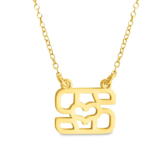Gold plated necklace Initial Letter S with Heart Sideways